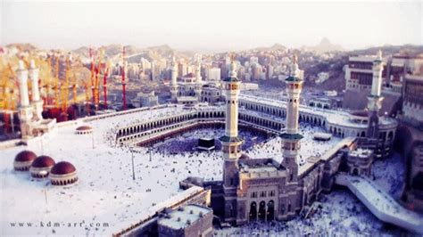 Mecca GIFs - Find & Share on GIPHY